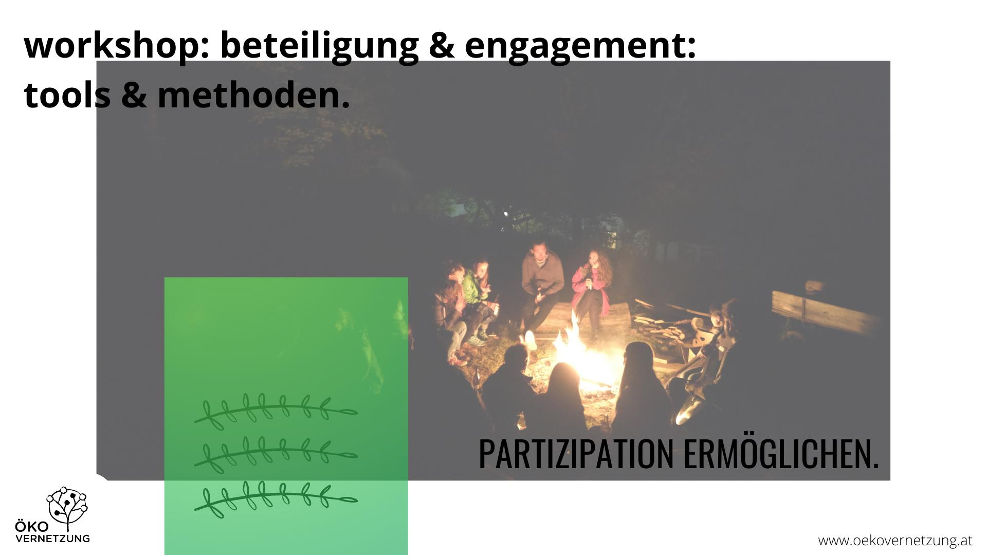 online workshop: partizipation neu gestalten.
